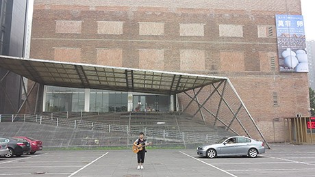 live-at-the-museum-beijing-today-art-museum