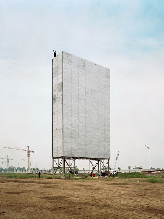 Sunghee Lee's mesmerizing photos of empty billboards in Thailand