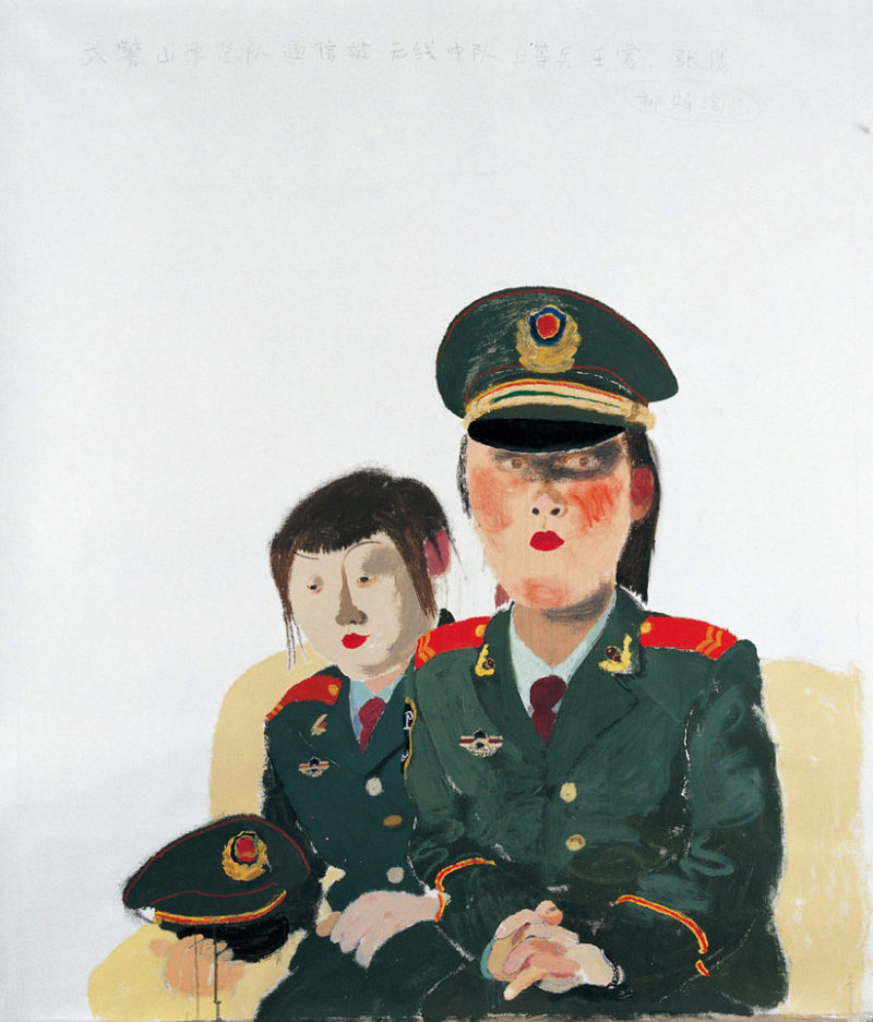 Wang Yuping - Female Soldiers, 2006, oil and acrylic on canvas, 150 x 120 cm