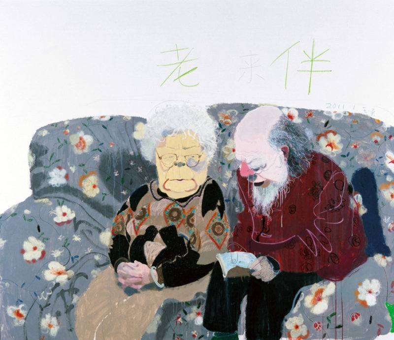 Wang Yuping - Life long Company, 2011, acrylic on canvas, 230x190cm