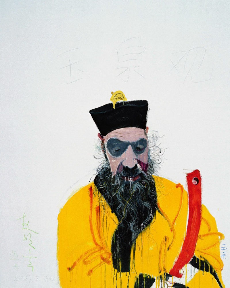 Wang Yuping - Taoist Priest No.02, 2007, oil painting and acrylic, 150x120cm
