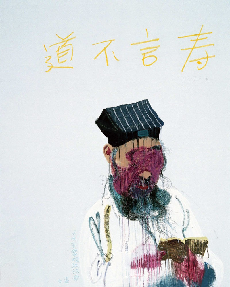 Wang Yuping, Taoist Priest No.03, 2005, oil painting and acrylic, 150x120cm