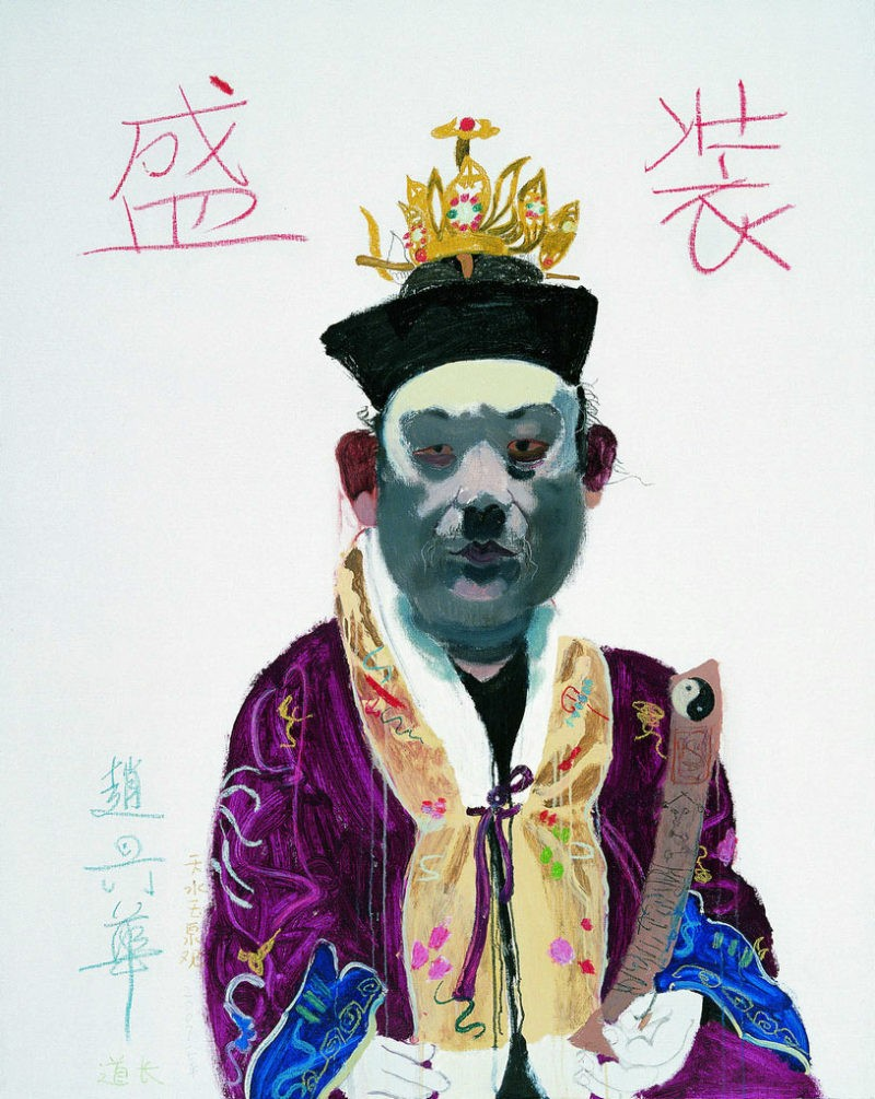 Wang Yuping - Taoist Priest No.05, 2007, oil painting and acrylic, 150x120cm