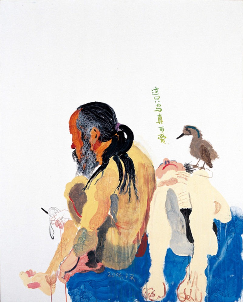 Wang Yuping - What a Lovely Bird, 2006, oil on canvas, 120x150cm
