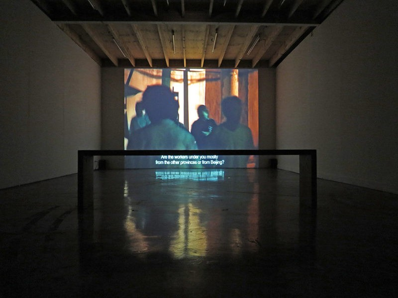 Clemens von Wedemeyer and Maya Schweizer – Metropolis – Report from China, 2004-2006, 42min, installation view, Total Museum of Contemporary Art, Seoul, South Korea
