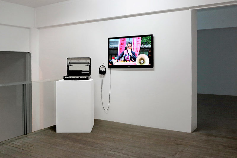 Kacey Wong – The Real Culture Bureau, 2012, installation view, Total Museum of Contemporary Art, Seoul, South Korea
