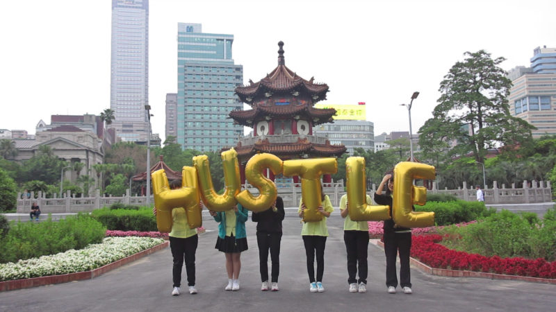 Silence Was Golden, Balloon - Taipei, Taiwan - 228 Peace Memorial Park - Hustle