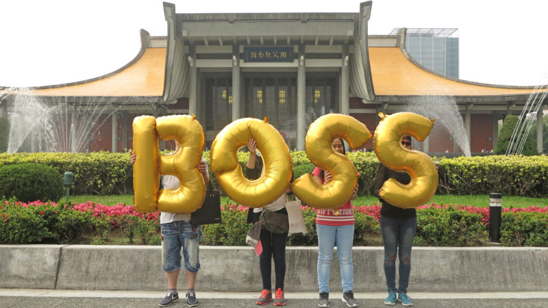 Silence Was Golden, Balloon - Taipei, Taiwan - Sun Yat-sen Memorial Hall - Boss