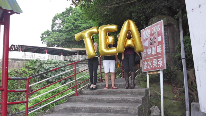 Silence Was Golden, Balloon - Taipei, Taiwan - Xindian, Bitan tea house - Tea