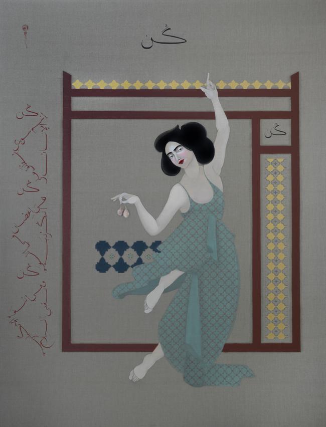 Hayv Kahraman - Her Name is Gun, 2015, Oil on linen, 244 x 185 cm