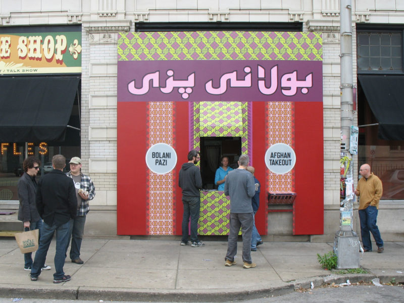 Conflict Kitchen - Afghan Takeout