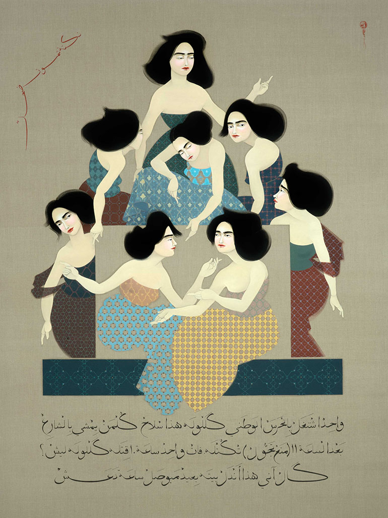 Who is Iraqi painter Hayv Kahraman?