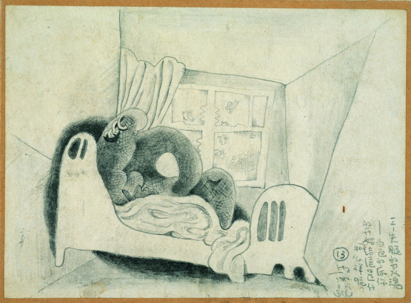 Zhang Xiaogang - The Ghost Between Black and White No. 13:A Ghost Who Suffers from Insomnia - White Bed, What's the Fate of Your Beginning and Ending?, 1984, sketch on paper, 21cm x 29cm