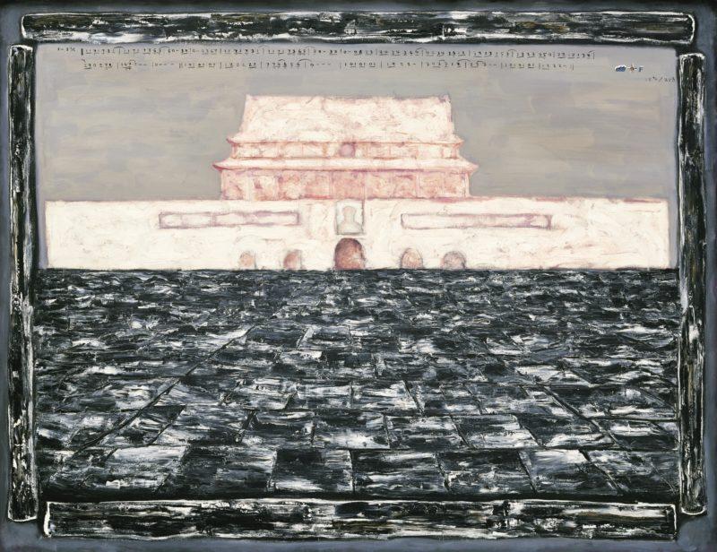 Zhang Xiaogang - Tiananmen No. 3, 1993, oil on canvas, 100 x 129 cm. (39⅜ x 50¾ in.)