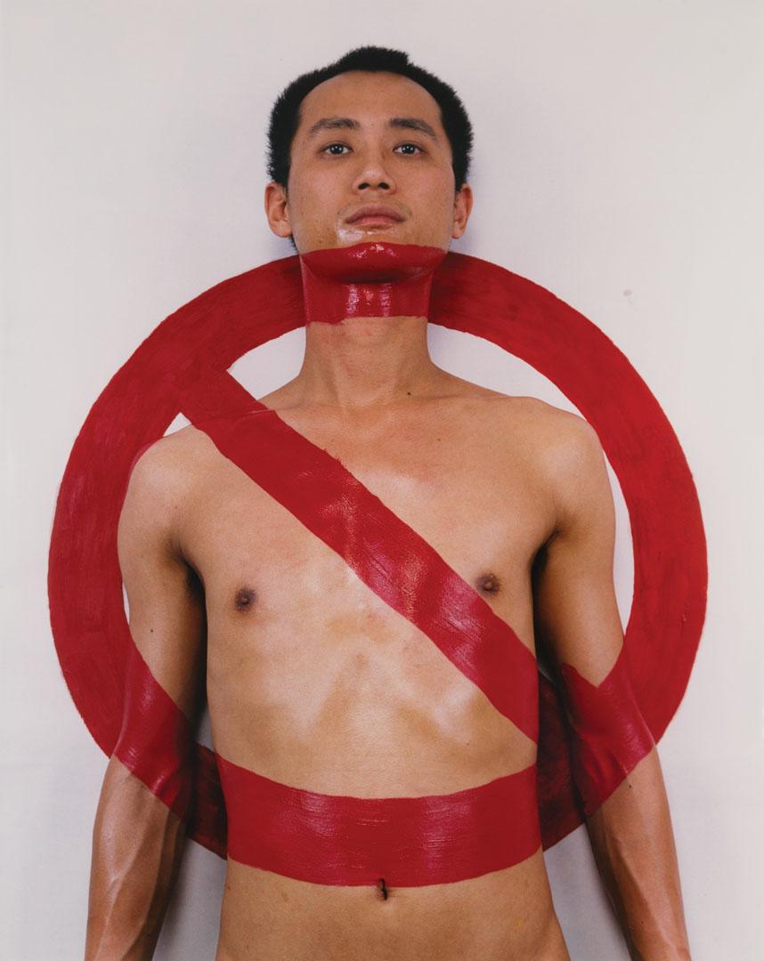 Qiu Zhijie - Tattoo 3, 1994