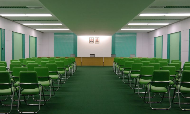 Oliver Wainwright – Conference Room, Pyongyang, 2015