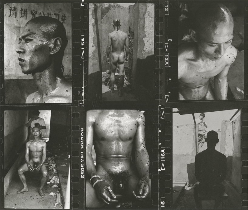 Zhang Huan - 12 Square Meters, 1994