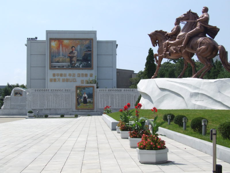 The outside of the Mansudae Art Studio in Pyongyang, North Korea