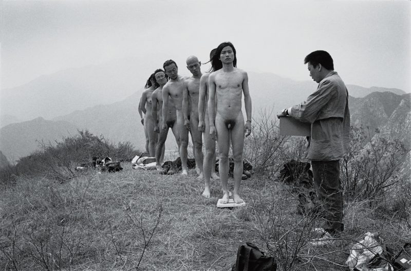 Preparation of Zhang Huan - To Add a Meter to an Anonymous Mountain, 1995