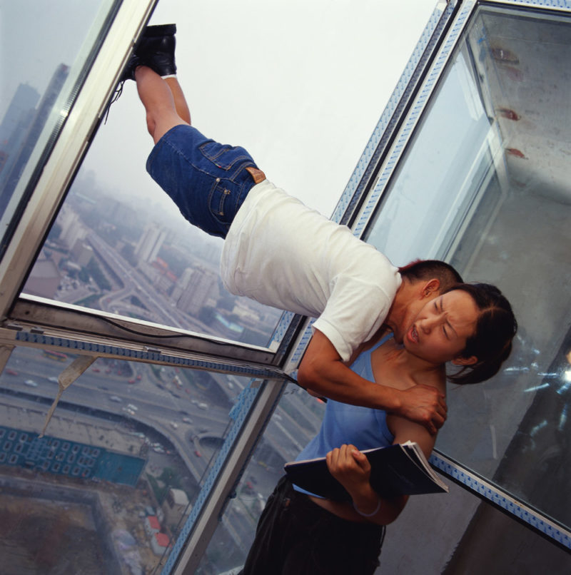 Li Wei - 29 levels of freedom, 2003