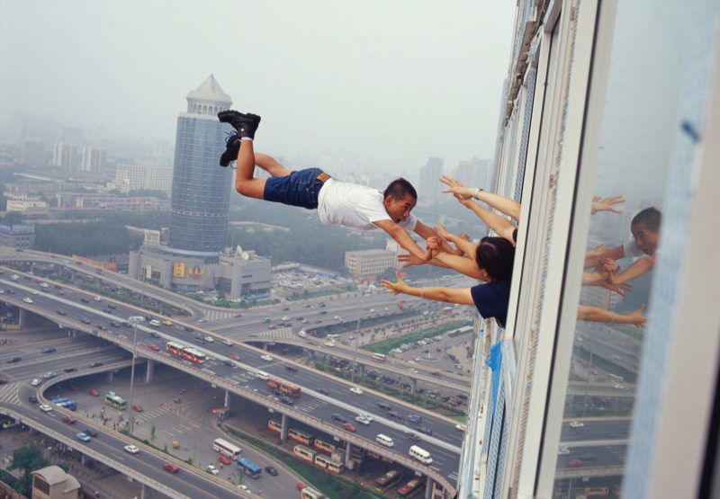 Li Wei - 29 levels of freedom, 2003, 7.24.