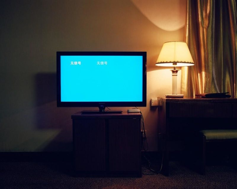 Shi Yangkun - Hotel room TV, Huaxi Village