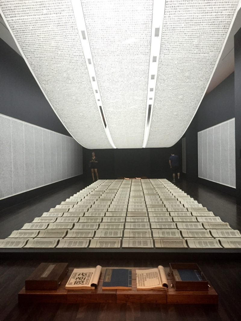 Xu Bing - Book from the Sky, 1987-1991, installation of hand-printed books and ceiling and wall scrolls printed from wood letterpress type, ink on paper, Blanton Museum of Art