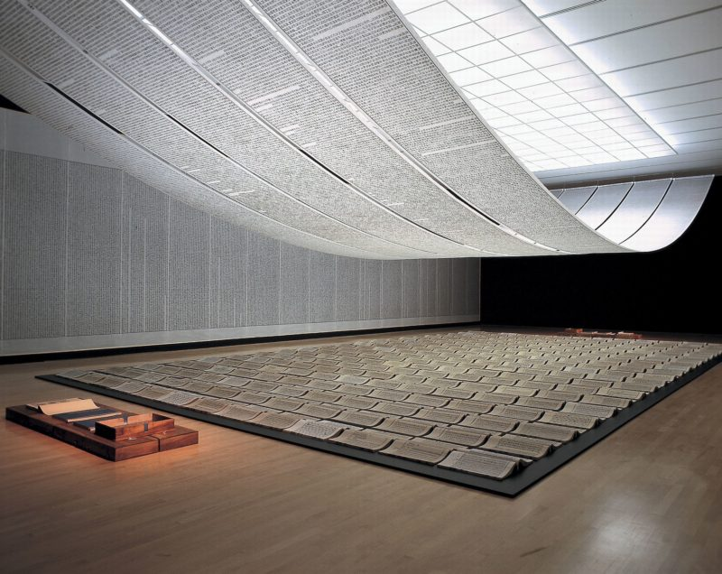 Xu Bing - Book from the Sky, 1987-1991, installation of hand-printed books and ceiling and wall scrolls printed from wood letterpress type, ink on paper, dimensions variable