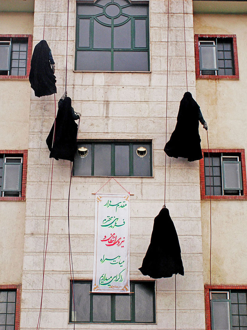 Abbas Kowsari's surprising photos of veiled female police squad in Iran