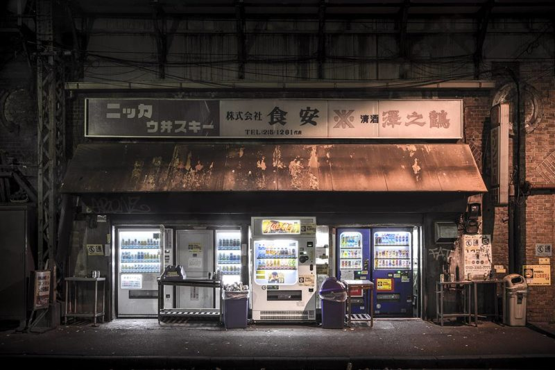 Eiji Ohashi - Vending Machines in Japan, Roadside Lights