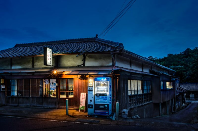 Eiji Ohashi - Vending Machines in Japan, Roadside Lights, Kimino-town/Hokkaido