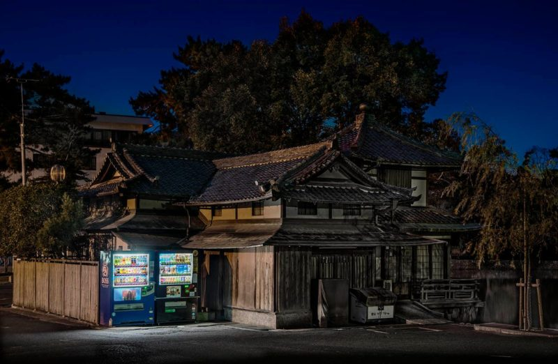 Eiji Ohashi - Vending Machines in Japan, Roadside Lights, Nara