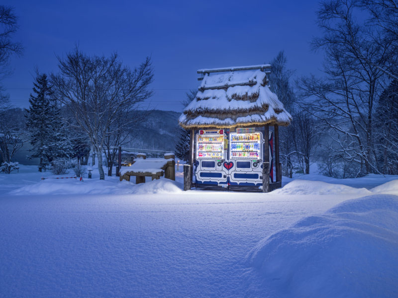 Eiji Ohashi - Vending Machines in Japan, Roadside Lights, Nibutani