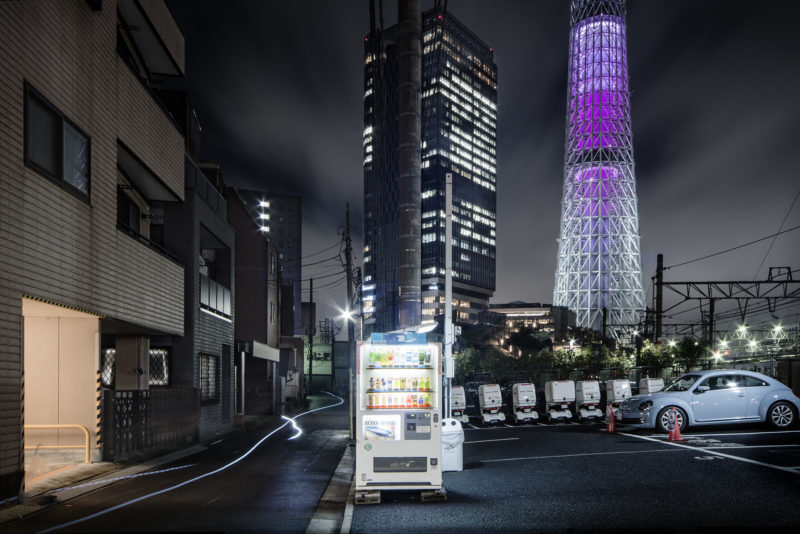Eiji Ohashi - Vending Machines in Japan, Roadside Lights, Tokyo