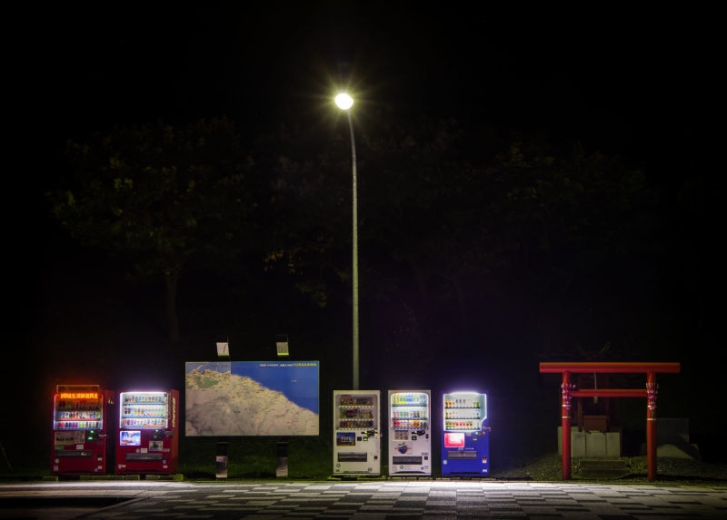 Eiji Ohashi - Vending Machines in Japan, Roadside Lights, Urakawa-town/Hokkaido