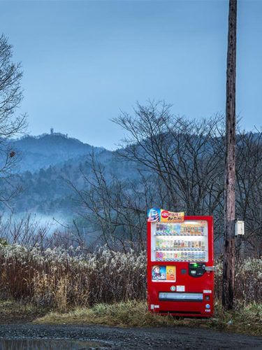 Photographer Eiji Ohashi & the beauty of vending machines in Japan
