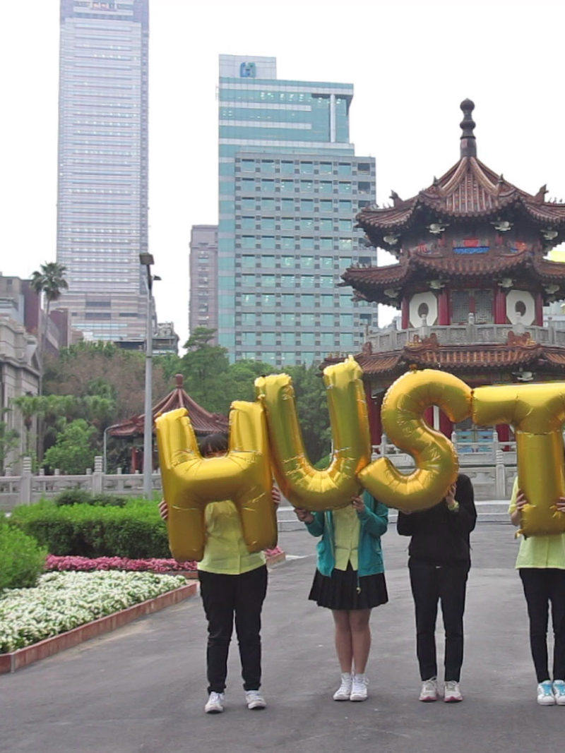 Why are these golden balloons all over Taipei?