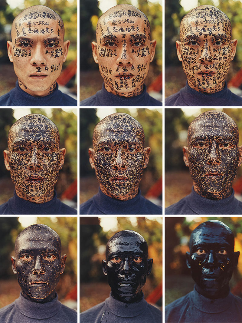 Zhang Huan's Family Tree - Whole face painted black