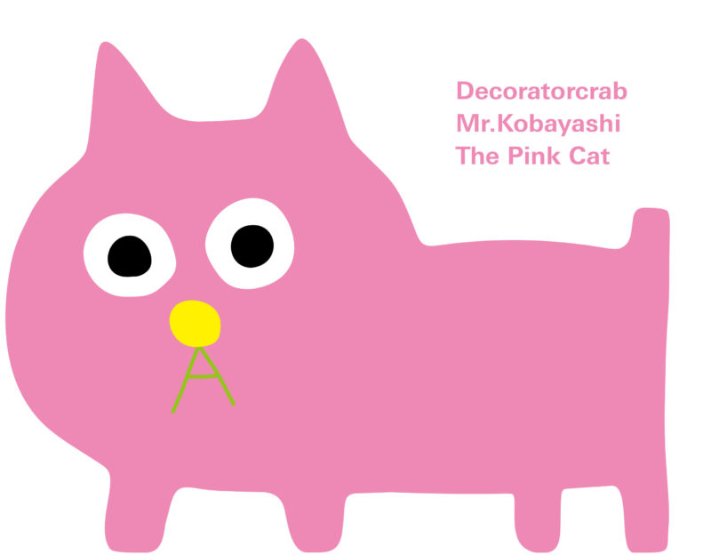 Takehiro Iikawa – Sketch for Decoratorcrab – Mr. Kobayashi, The Pink Cat, 2017