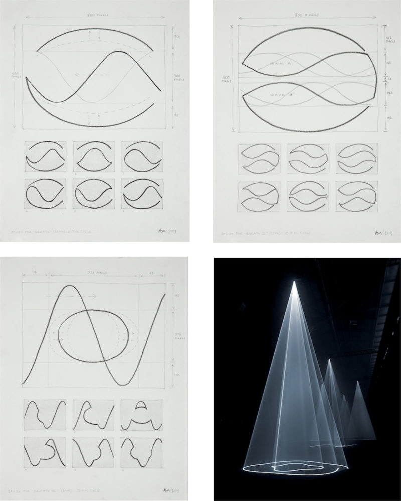 Anthony McCall - Studies for 'Breath', 2009, four works- three drawings, graphite on paper; one pigment print on paper, each 349 x 273 mm