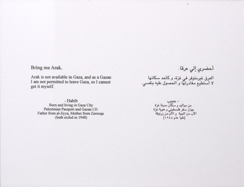 Emily Jacir - Where We Come From (Habib), 2001-2003, laser print on paper, type C photograph on paper mounted on cintra, collection Queensland Art Gallery
