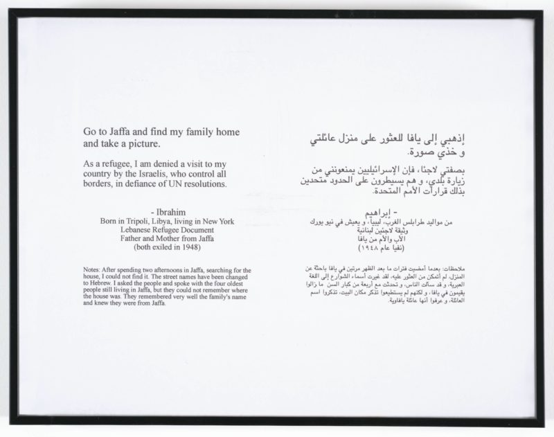 Emily Jacir - Where We Come From (Ibrahim), 2001-2003, collection San Francisco Museum of Modern Art