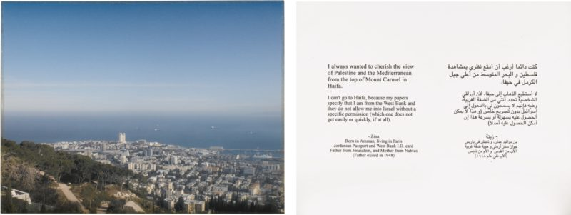 Emily Jacir - Where We Come From (Maha), 2001-2003, c-print and framed text, 23 x 30,5 cm (9,1 x 12 in)