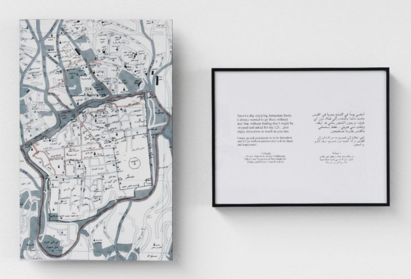 Emily Jacir - Where We Come From (Osama), 2001-2003, text, framed and c-print, 2002 - 2003, Two Parts- 38,5 x 24,5 cm 22,5 x 28,5 cm, 1/3