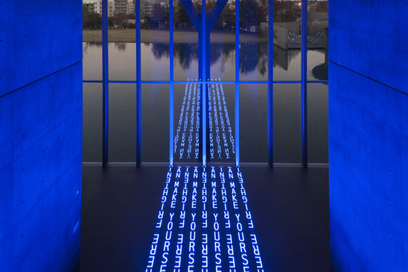 Jenny Holzer - Kind of Blue, 2012, 9 LED signs with blue diodes, 215,9 x 304,8 x 1463,04 (85 x 120 x 576 in.), Modern Art Museum of Fort Worth, Texas, USA