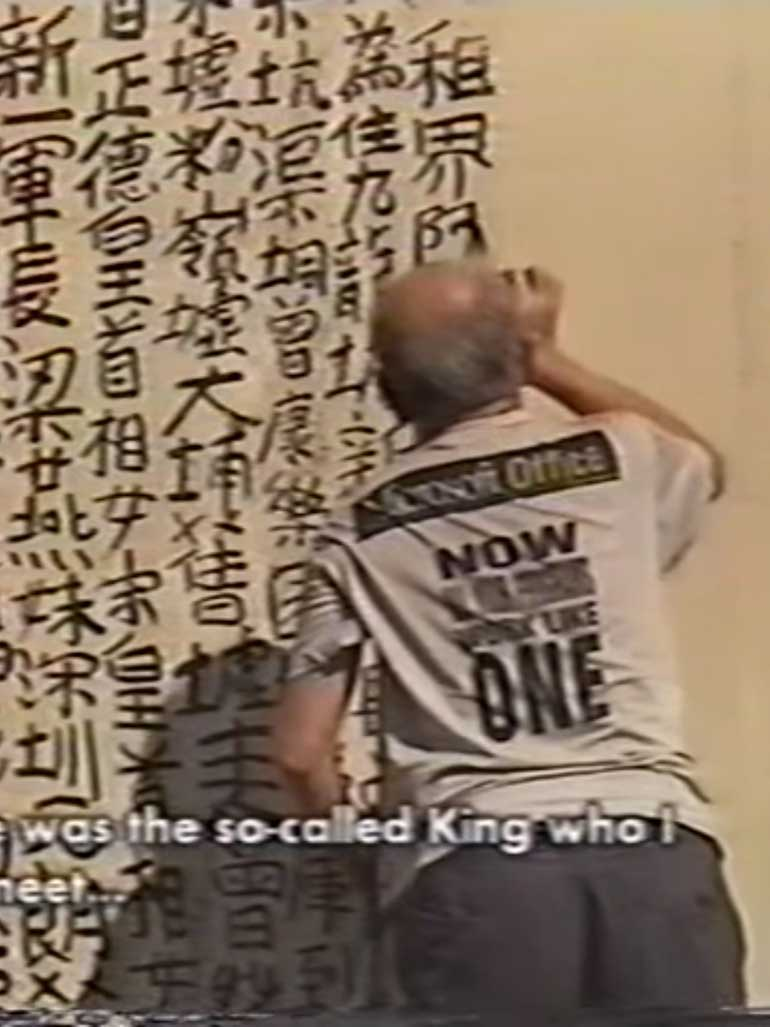 Who was Tsang Tsou Choi, the King of Kowloon?