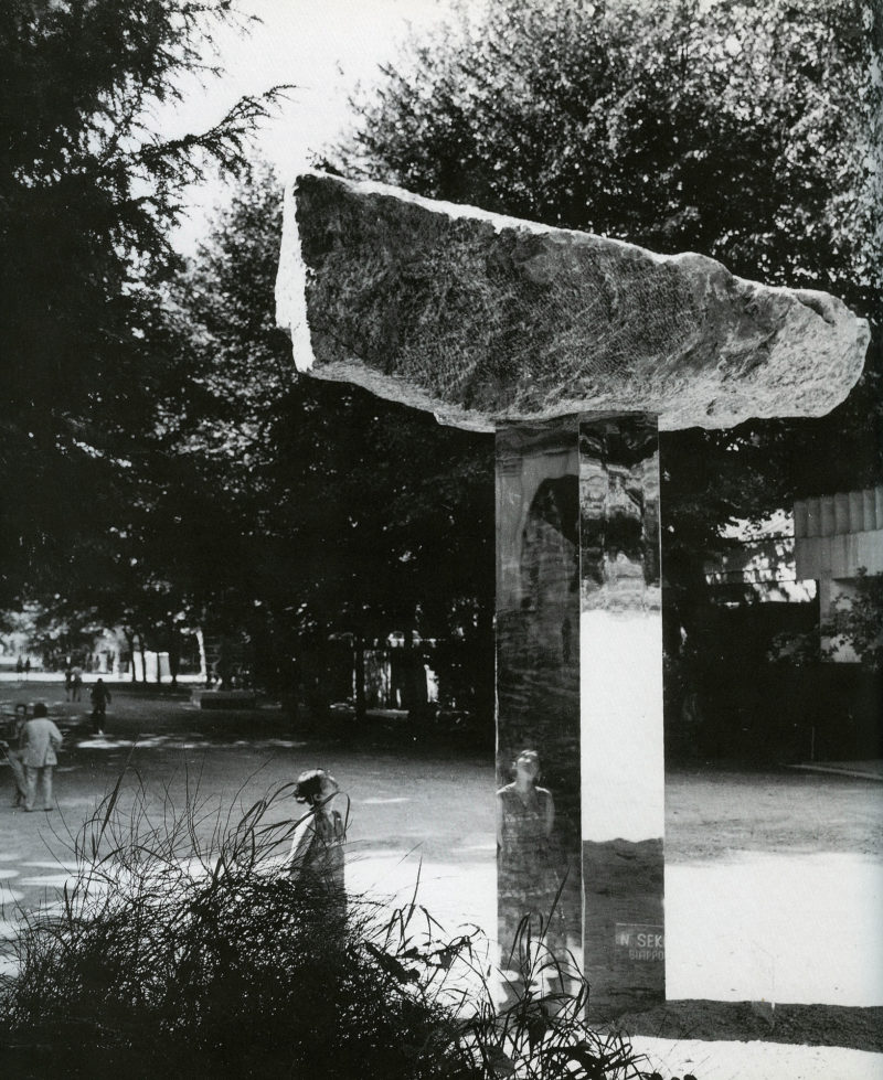 Nobuo Sekine – Phase of Nothingness, 1969-1970, installation view, Japanese Pavilion at 35th Venice Biennale, Venice, 1970