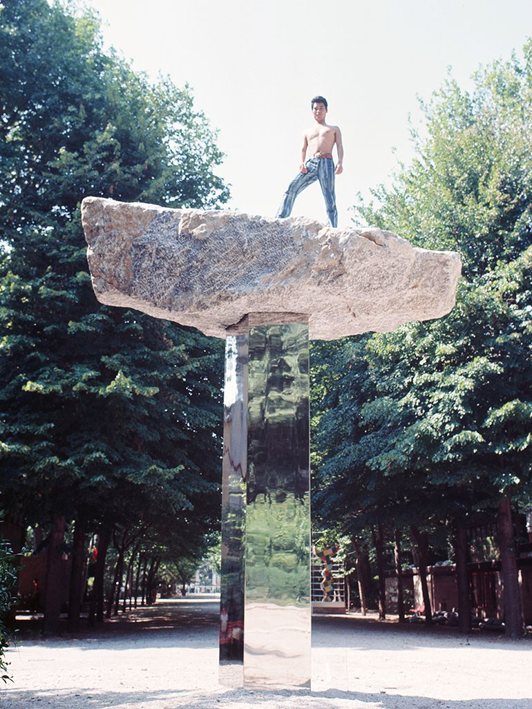 What is Nobuo Sekine's Phase of Nothingness?