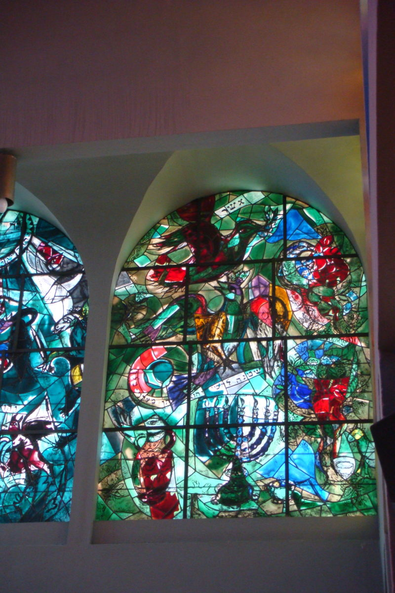 Marc Chagall - Asher, stained glass window, installation view, Hadassah Hospital, Jerusalem, Israel
