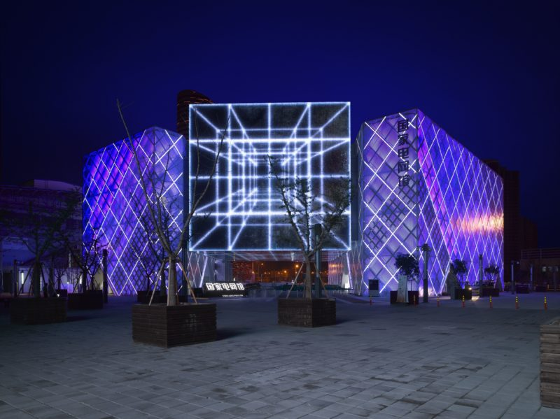 Atelier Brückner - Magic Box, State Grid Pavilion, Expo Shanghai 2010, Exterior View Night